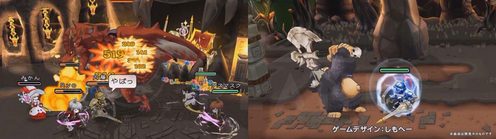 ZUNDA フクロウとよみがえる月 (ズンダ) PC 協闘(パーティー)プレイ、ソロバトルプレイスクリーンショット