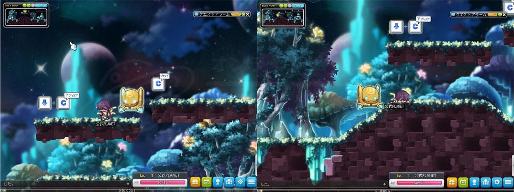 メイプルストーリー(MAPLE STORY) アクションプレイスクリーンショット