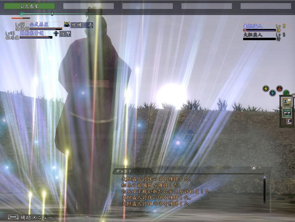信長の野望オンライン(信on、信オン) 陰陽師のバトルスクリーンショット