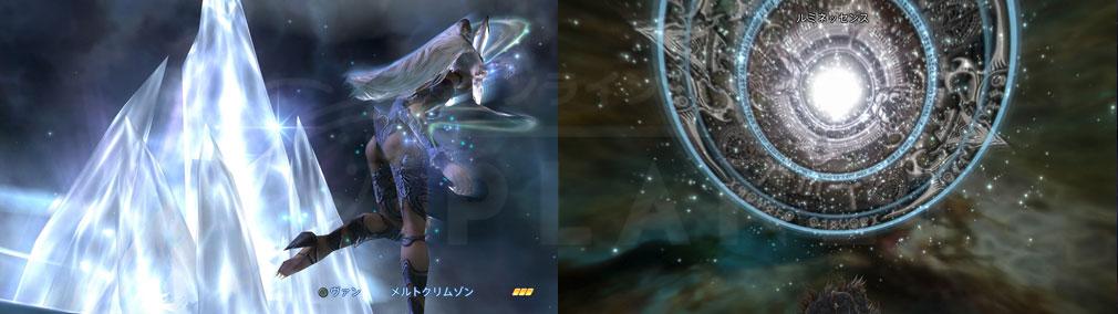 FINAL FANTASY12 THE ZODIAC AGE (FF12ザ ゾディアックエイジ) PC キャラクター毎の『ミストナック』スクリーンショット