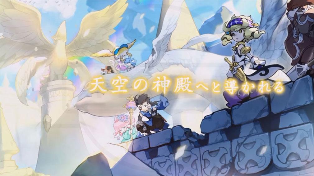 ZUNDA フクロウとよみがえる月 (ズンダ) PC 物語イメージ
