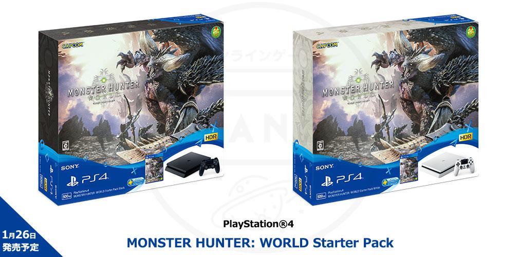 MONSTER HUNTER: WORLD(モンハンワールド)MHW PS4スターターパック (Starter Pack)