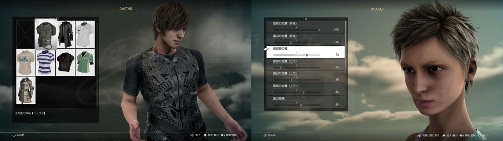 FINAL FANTASY15 (ファイナルファンタジー15)FF15 WINDOWS EDITION PC DLC:戦友のアバターのオリジナルアバター作成画面スクリーンショット