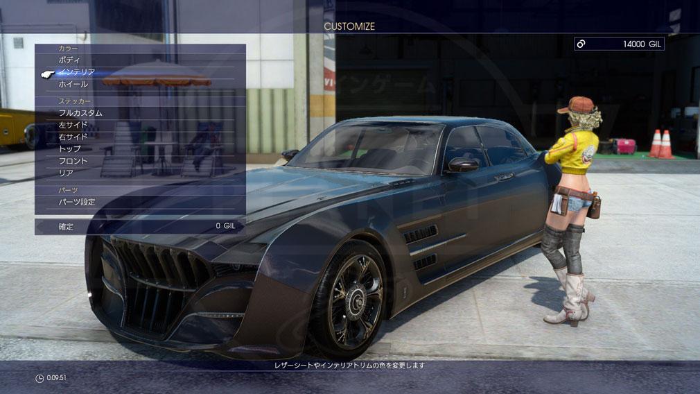 FINAL FANTASY15 (ファイナルファンタジー15)FF15 WINDOWS EDITION PC 車カスタマイズ画面スクリーンショット