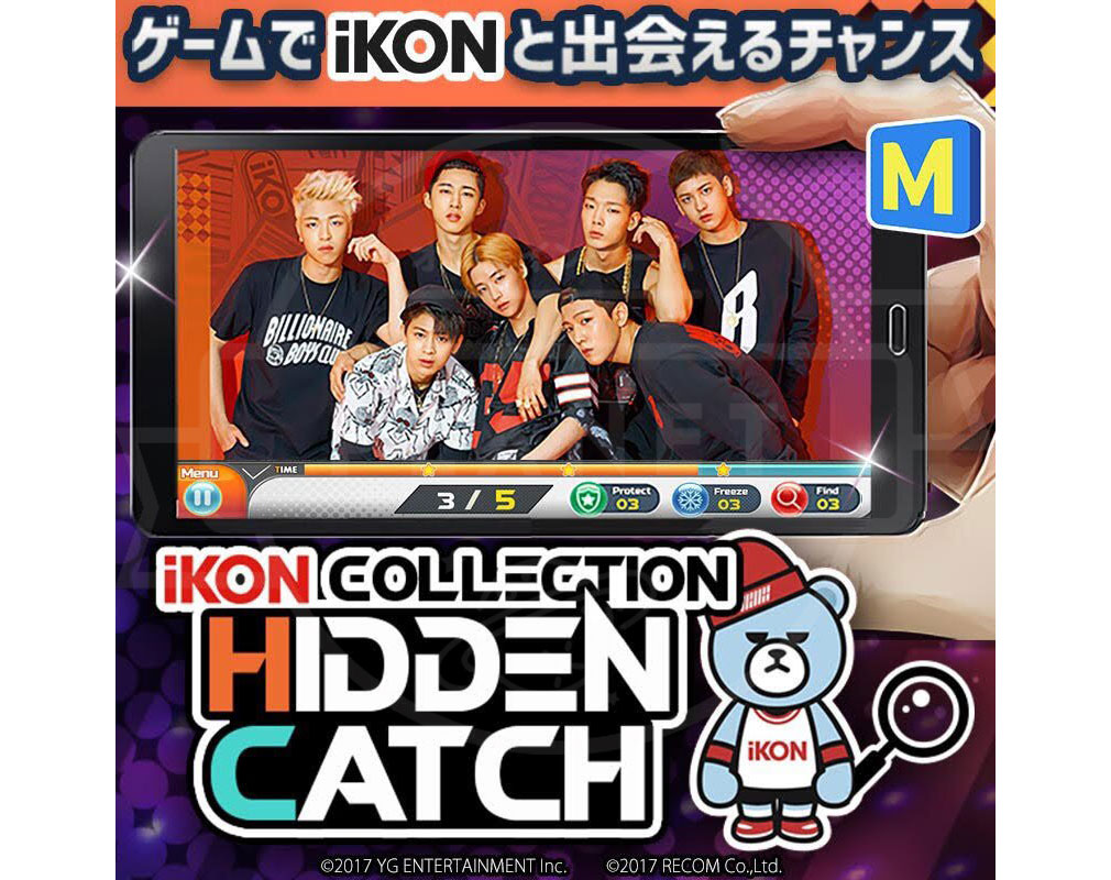 iKON COLLECTION HIDDEN CATCH PC 概要紹介イメージ