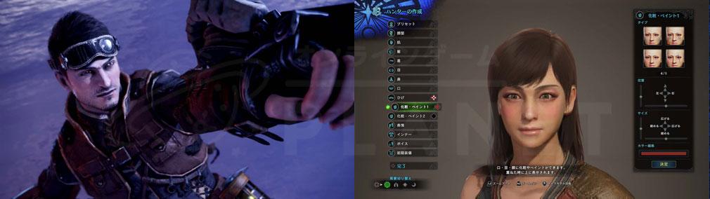 MONSTER HUNTER: WORLD(モンハンワールド)MHW PC 女性キャラクターメイキング、頭装備を表示しない選択可能スクリーンショット