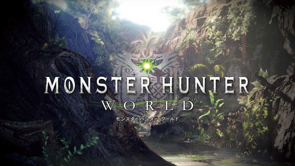 MONSTER HUNTER: WORLD(モンハンワールド)MHW PC 開始画面スクリーンショット