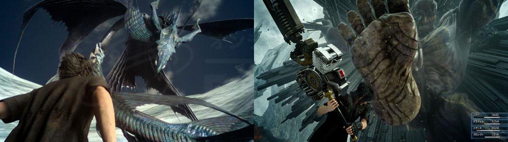 FINAL FANTASY15 (ファイナルファンタジー15)FF15 WINDOWS EDITION PC 『召喚獣』リヴァイアサン、タイタンとのバトルスクリーンショット