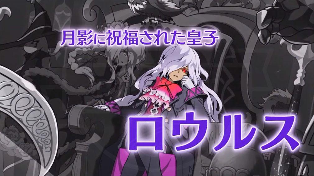 ZUNDA フクロウとよみがえる月 (ズンダ) PC 闇の主人公『ロウルス』
