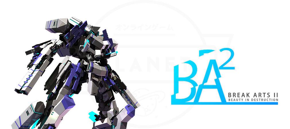 BREAK ARTS 2 (ブレイクアーツ 2) PC メインイメージ