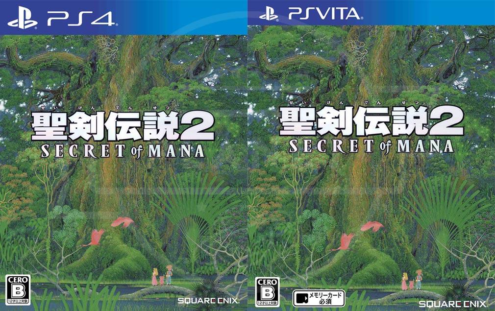 聖剣伝説2 SECRET of MANA(シークレット オブ マナ) PS4、PS Vita版パッケージイメージ