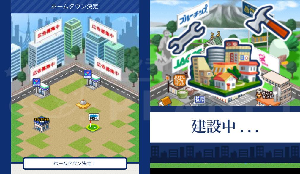 Tの世界 -Tカード連動型 街づくりゲーム- マイタウン画面、建設中スクリーンショット