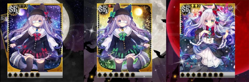 ヴァンパイアブラッド(VB) キャラクターカード覚醒進化の移行スクリーンショット