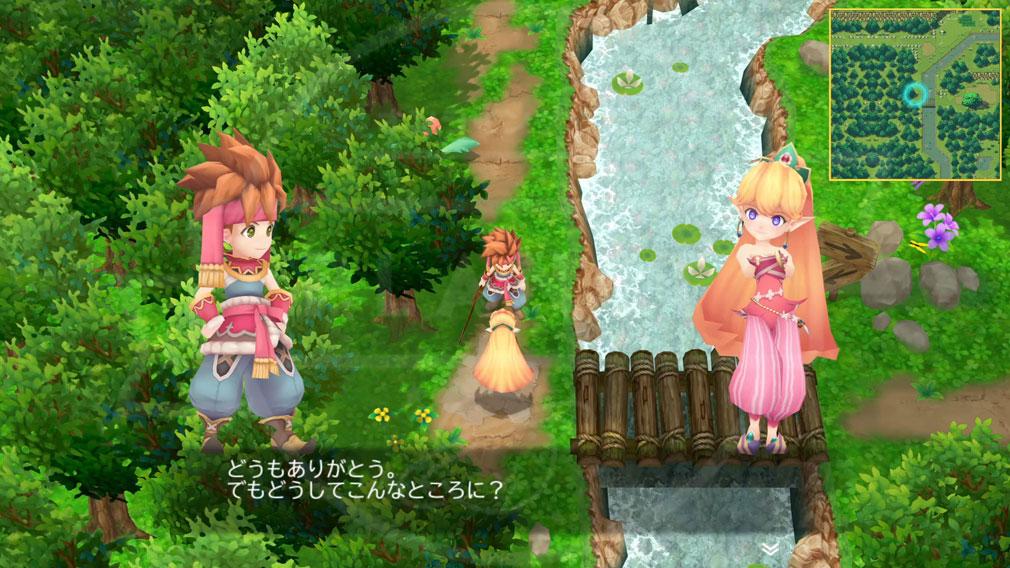 聖剣伝説2 SECRET of MANA(シークレット オブ マナ) PC 仲間『プリム』と主人公『ランディ』の出会いプレイスクリーンショット