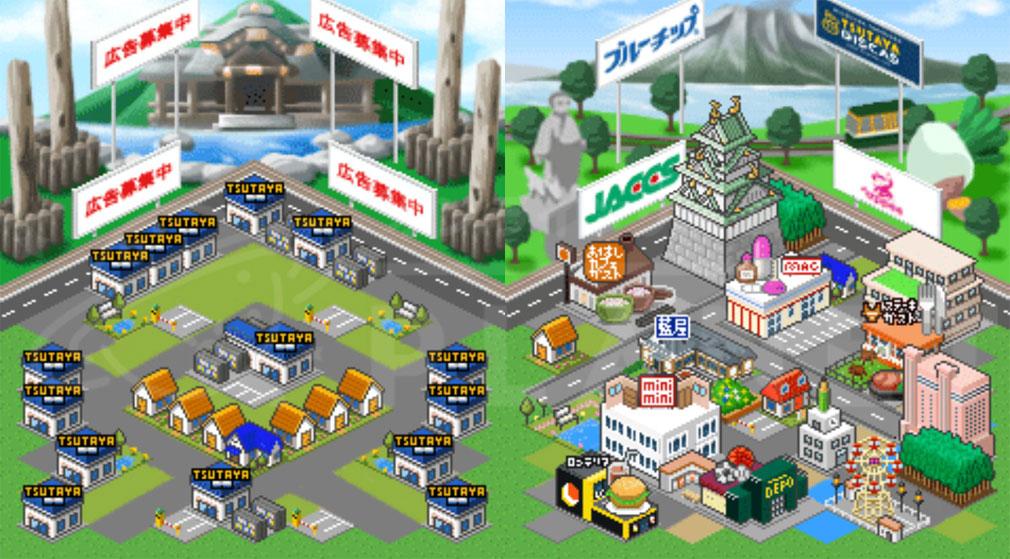 Tの世界 -Tカード連動型 街づくりゲーム- 色々な外見になる箱庭デザインのスクリーンショット
