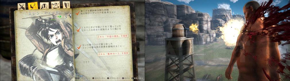進撃の巨人2 PC エレンの『友好度』、『施策』攻撃スクリーンショット