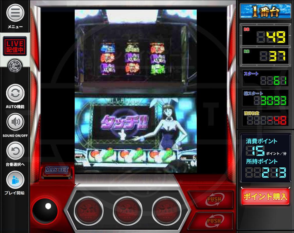 ネットスロゲーセン ROKKAKU(六確) PC 実機性能のままライブ感覚でのプレイスクリーンショット