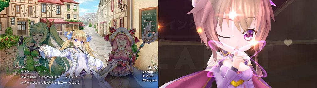 宝石姫 JEWEL PRINCESS シナリオ、バトルパートスクリーンショット