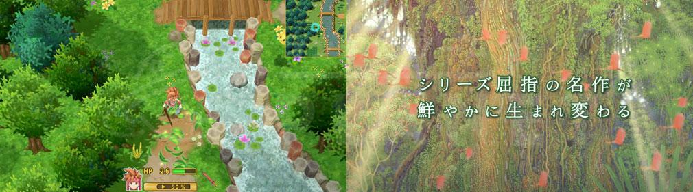 聖剣伝説2 SECRET of MANA(シークレット オブ マナ) PC バトル、ゲーム紹介イメージ