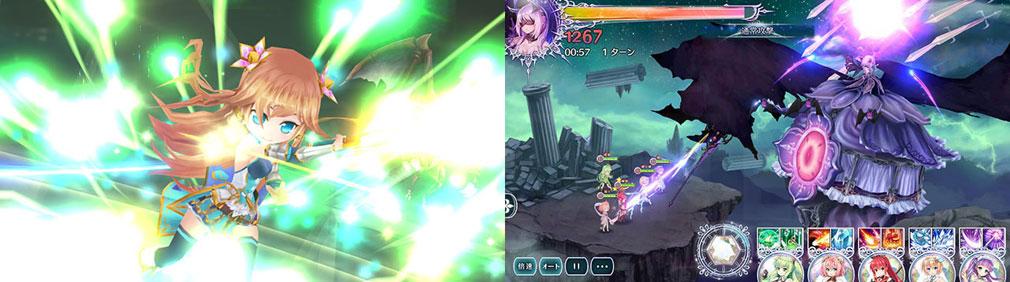 宝石姫 JEWEL PRINCESS 3Dキャラバトルスクリーンショット