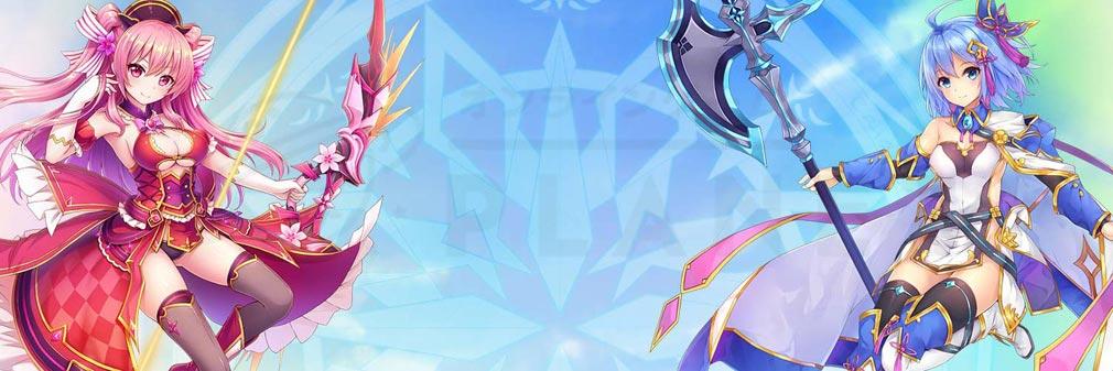 宝石姫 JEWEL PRINCESS フッターイメージ