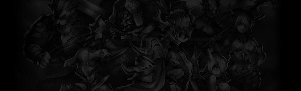 ブレイブ フロンティア2 (ブレフロ2) PC フッターイメージ