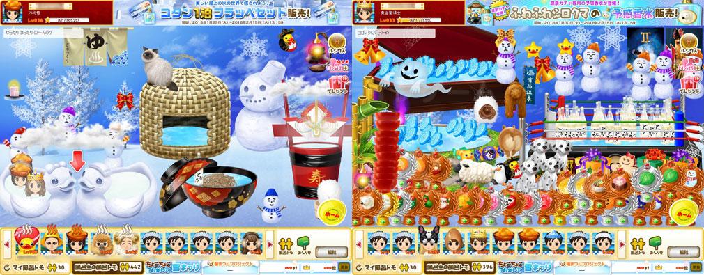テルマエ・ロマエ ガチャ PC 『風呂トモ』の色々な浴場デザインスクリーンショット