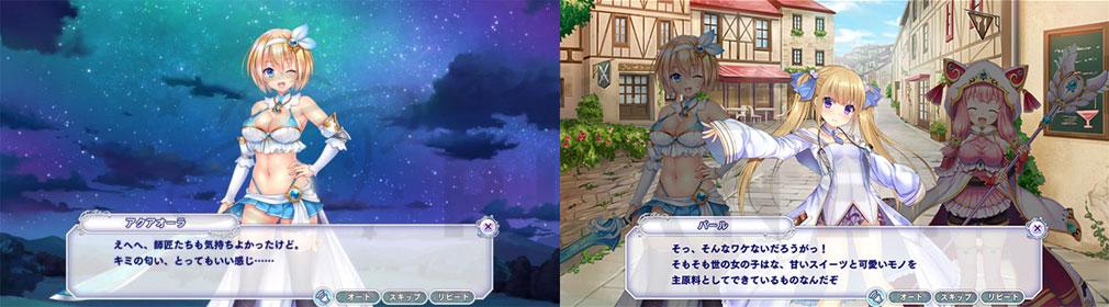 宝石姫 JEWEL PRINCESS キャラクター専用のオリジナルストーリースクリーンショット