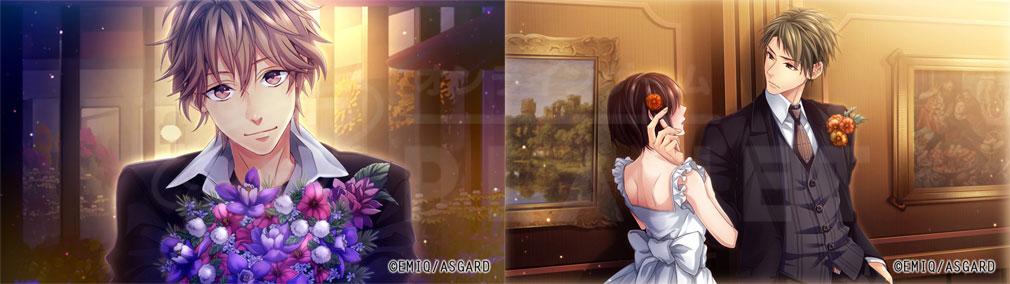 LOVE QUIZ 恋する乙女のファイナルアンサー PC 恋愛以外にも見応えあるスチルイメージ