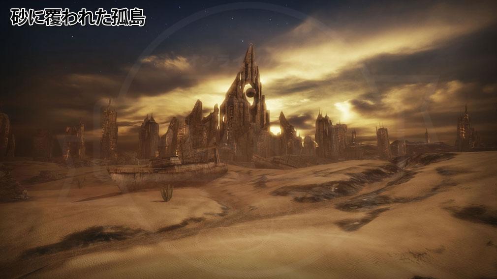 SAOフェイタル・バレット (ソードアート・オンライン) PC 『砂に覆われた孤島』イメージ