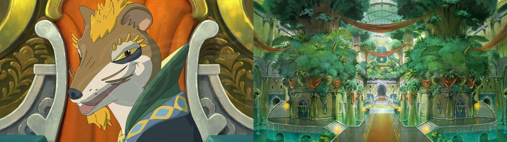 二ノ国2 レヴァナントキングダム PC チューダイン・ジルベルク・チューダス、ゴロネール王国の原画