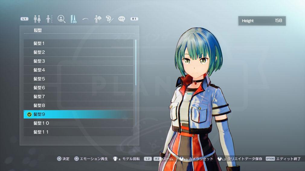 SAOフェイタル・バレット (ソードアート・オンライン) PC キャラクタークリエイト髪型のスクリーンショット