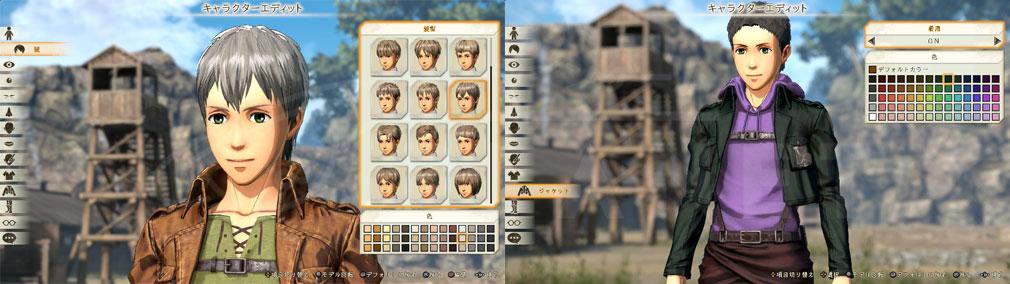 進撃の巨人2 PC 進撃の巨人2 PC キャラクターエディット顔パーツ、カラーリング画面スクリーンショット