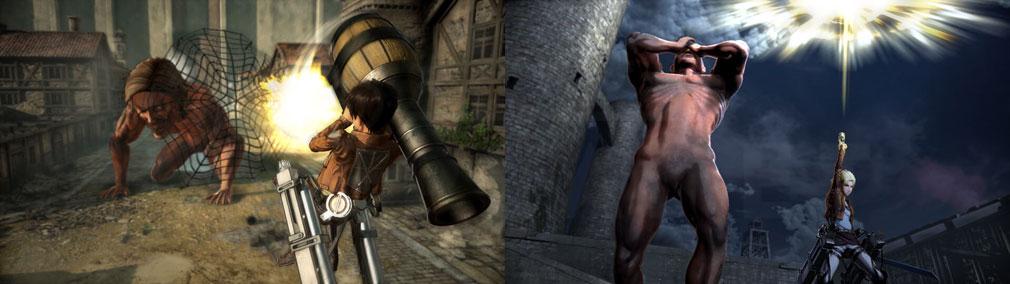 進撃の巨人2 PC 『閃光弾』、『捕獲銃』使用スクリーンショット