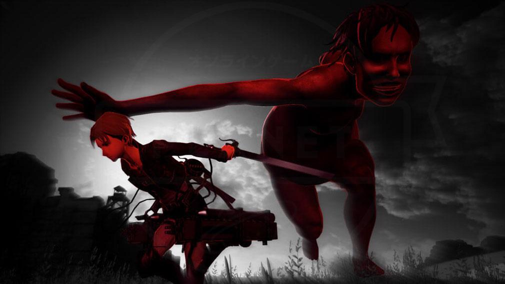 進撃の巨人2 PC 『デンジャーゾーン』スクリーンショット