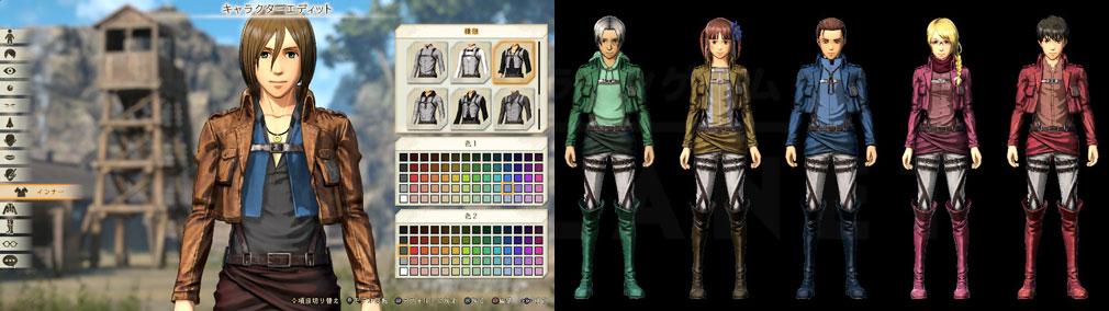 進撃の巨人2 PC キャラクターエディットの服装エディット画面スクリーンショット