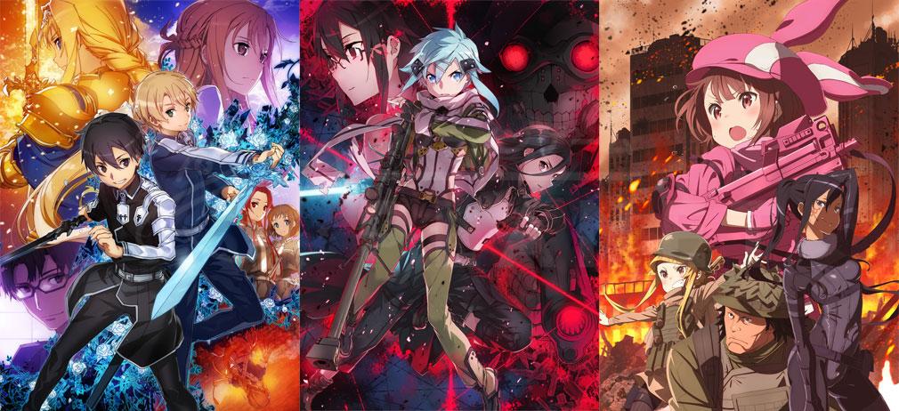 原作『ソードアート・オンライン(SAO)』、スピンオフ作品『ガンゲイル・オンライン』イメージ