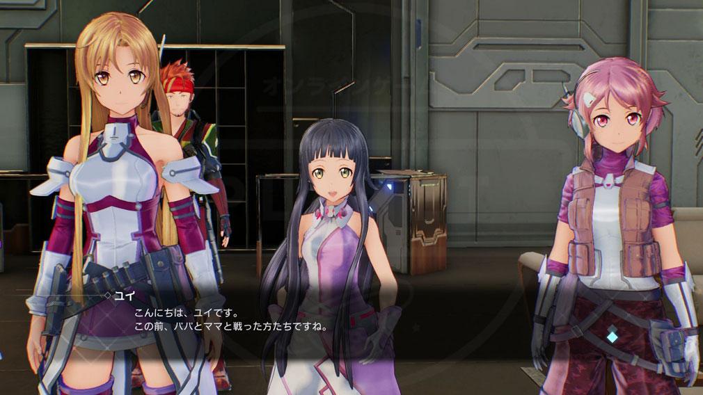 SAOフェイタル・バレット (ソードアート・オンライン) PC 原作キャラクター登場スクリーンショット