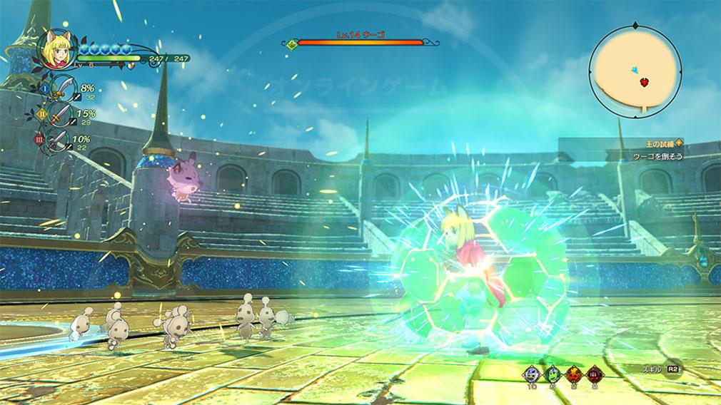 二ノ国2 レヴァナントキングダム PC 『フニャ』連携バトルスクリーンショット