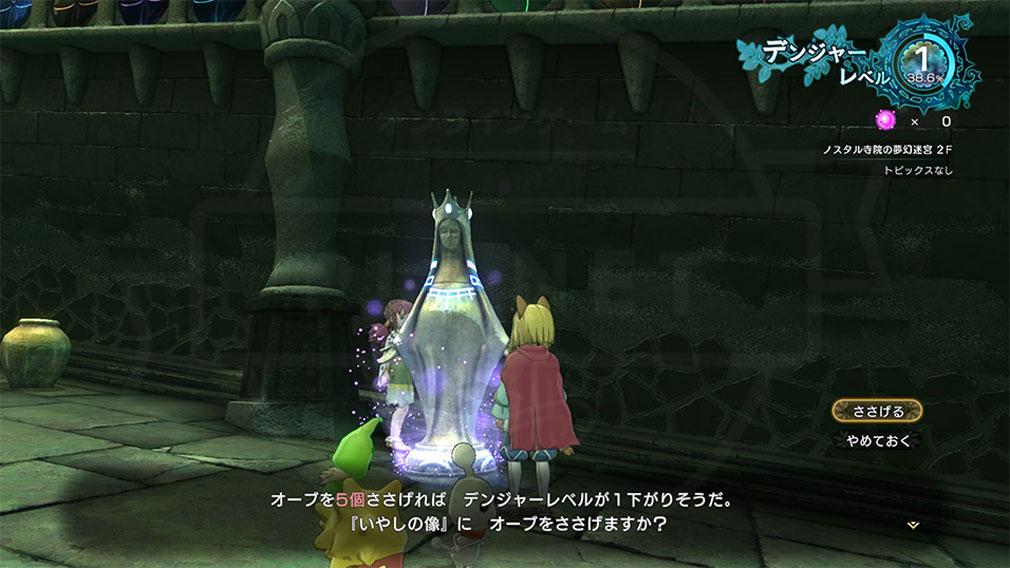 二ノ国2 レヴァナントキングダム PC ランダムダンジョン『夢幻迷宮』にある癒しの像にキーオーブを捧げるスクリーンショット
