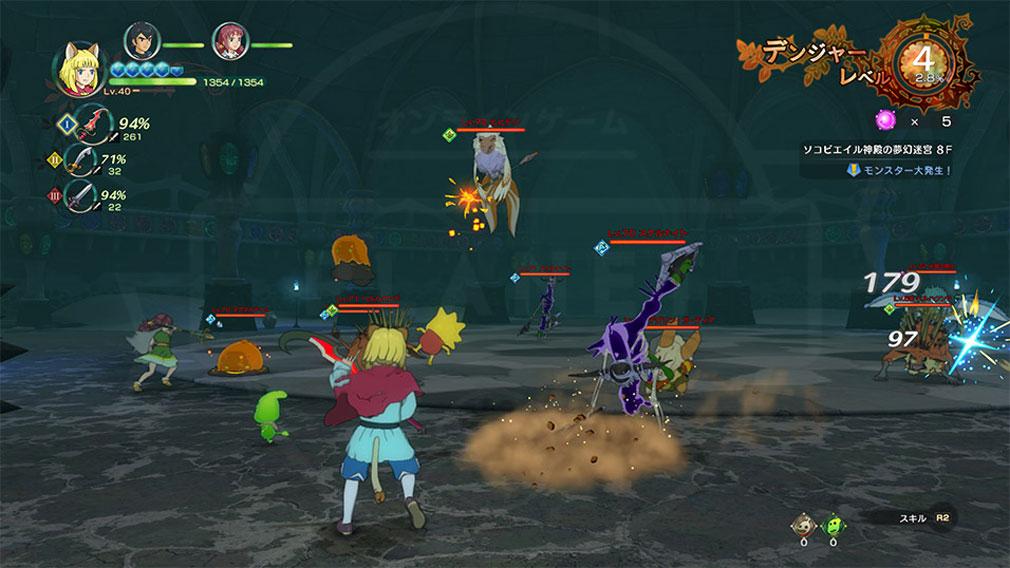 二ノ国2 レヴァナントキングダム PC 『夢幻迷宮』ダンジョン内にいるモンスターとのバトルスクリーンショット