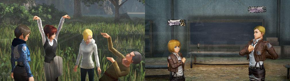進撃の巨人2 PC 原作やテレビアニメでおなじみの名セリフ『吹き出し』スクリーンショット