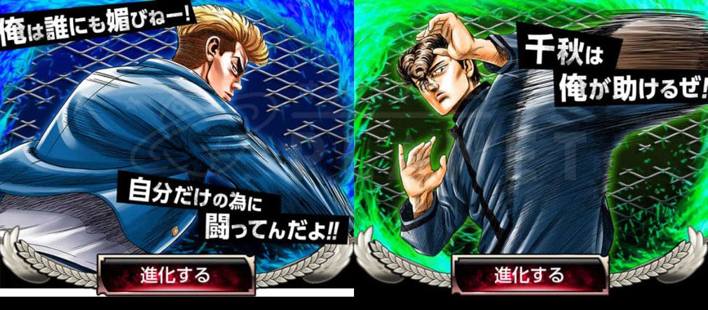 ろくでなしBLUES 激闘クロニクル 選択できるキャラクター薬師寺、葛西のスクリーンショット