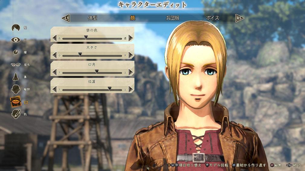 進撃の巨人2 PC 女性キャラクターエディット画面スクリーンショット