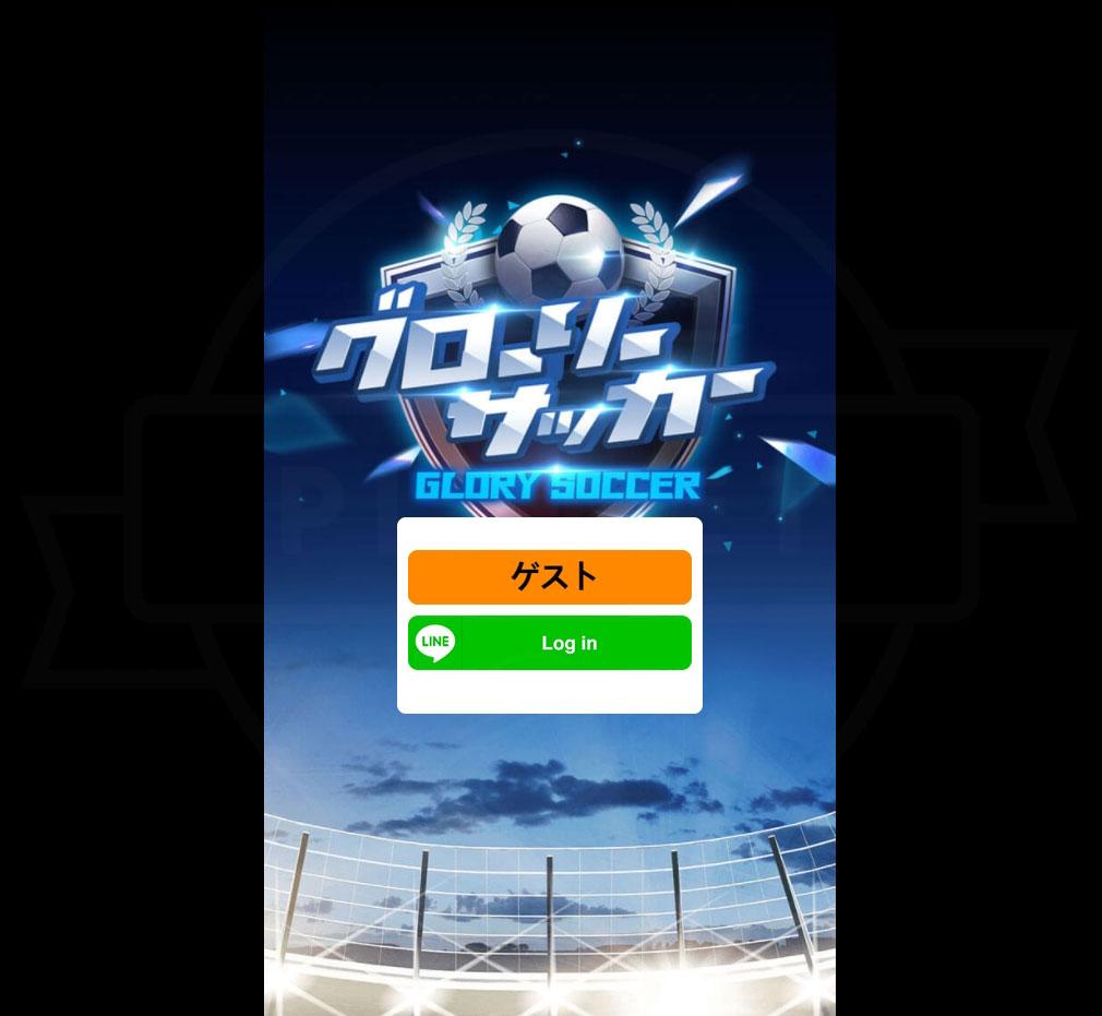 グローリーサッカー β版のリリースゲームスタート画面