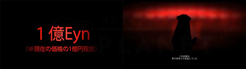 ダマスカスギヤ 西京EXODUS HD Edition PC ゲーム内借金の現代価格に換算、物語イメージ