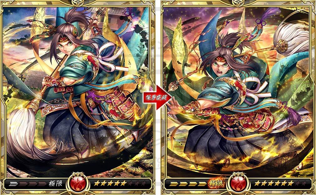 戦乱のサムライキングダム(サムキン) PC 武将カード『SSR覚悟の筆・細川勝元』限界突破