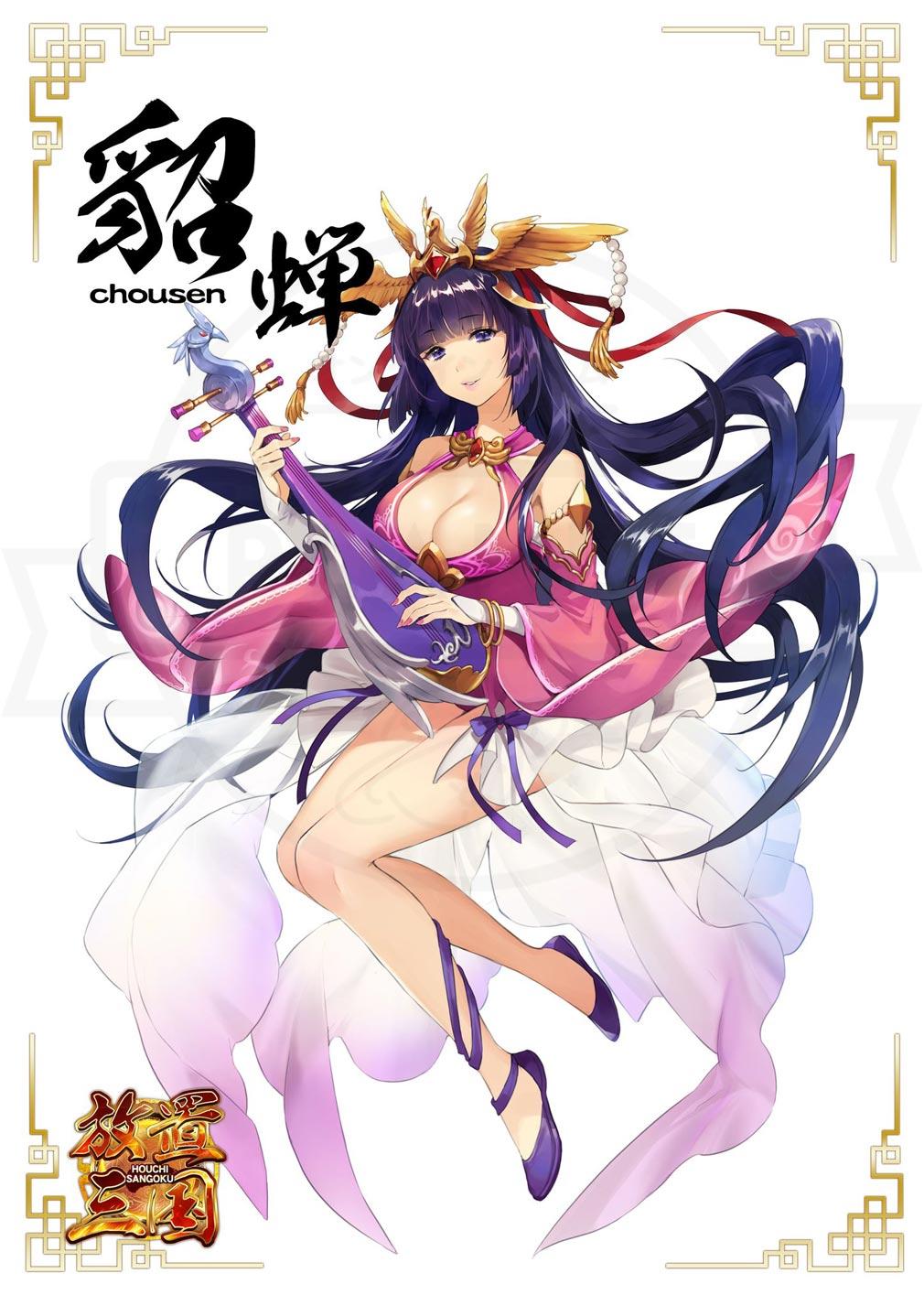 放置三国 キャラクター『貂蝉(ちょうせん)』イメージ