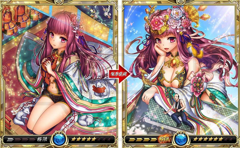 戦乱のサムライキングダム(サムキン) PC 武将カード『SSR白鷺城の秘密・刑部姫』限界突破イメージ