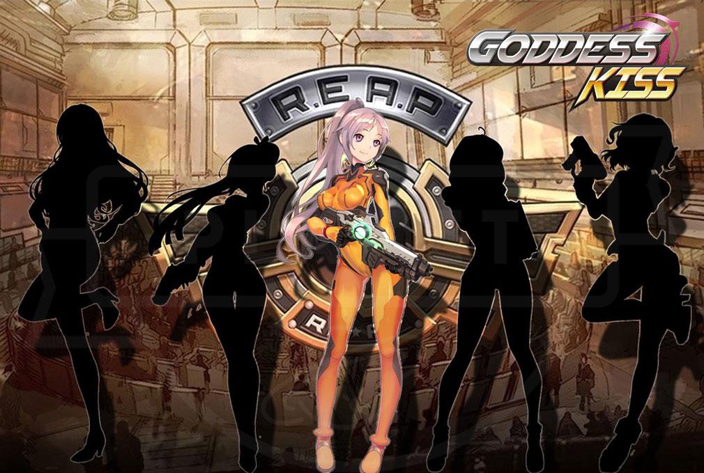 女神にキスを!Goddess Kiss(メガキス) PC 対帝国組織『R.E.A.P.(リーフ)』の機甲部隊『Goddess Kiss』イメージ物語イメージ